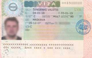 Консульство Латвии в Москве – официальный сайт, адрес, схема проезда, время работы, документы