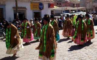 Нужна ли виза в Боливию для россиян в 2020 году — объясняем детально