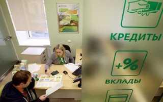 Оформление кредита с временной регистрацией в РФ