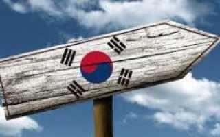 Трудоустройство в Южной Корее для русских, украинцев и граждан других стран СНГ