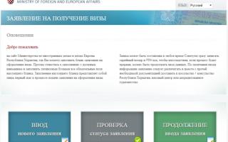 Нужна ли виза для поездки в Хорватию из Черногории