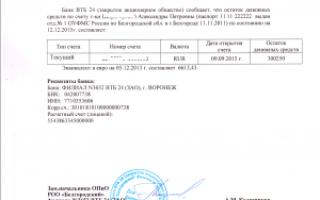 Виза во Францию без присутствия – в 2020 году, подача документа, оформление, сроки, можно ли лично