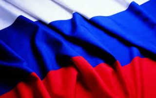Оформление визы в Болгарию он-лайнВиза в Болгарию от 500 р. Оформим для граждан России, Украины, Армении и др.