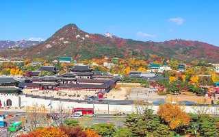 Уровень жизни в Южной Корее: цены, средняя зарплата в 2020 году
