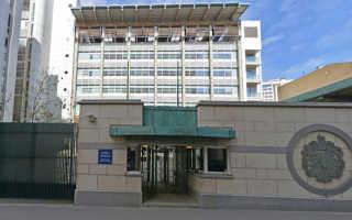 Адреса визовых центров и посольства Великобритании в России