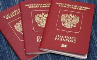 Может ли родственник или другое лицо получить загранпаспорт по доверенности