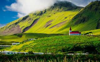 Как получить гражданство Исландии: сколько это стоит, документы для пенсионеров