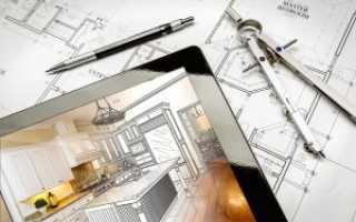 Штраф за незаконную перепланировку квартиры в 2020 году – какой размер в рублях, согласование, разрешение и изменения, ответственность за действия, документы