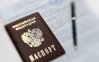 Нужен ли загранпаспорт в турцию 2020: 2020 году