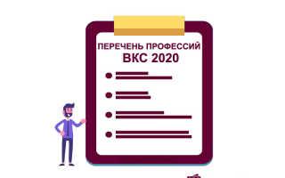 Высококвалифицированные иностранные специалисты в РФ в 2020 году