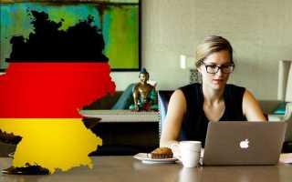Работа в Германии без знания немецкого языка в 2020 году