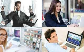 Как найти постоянную работу в Швейцарии русским и другим иностранцам