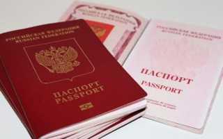 viza-Info.ru — как самостоятельно оформить визы для россиян