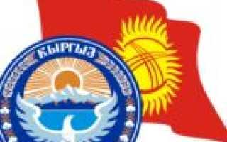 Правила въезда в Россию граждан Киргизии в 2020. Порядок пересечения границы по внутреннему паспорту