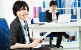 Средняя заработная плата в Японии по профессиям, МРОТ в Токио, доходы врачей, строителей и других