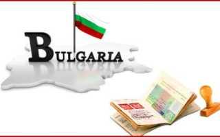 Болгария: требования к фото при оформлении визы в 2020 году