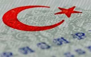 Способы получения гражданства Турции для россиян