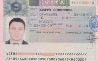 Обязательные документы на визу в Данию в 2020 году