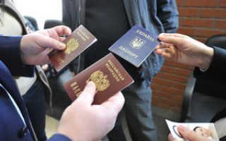 Иногда желающим выйти из гражданства отказывают