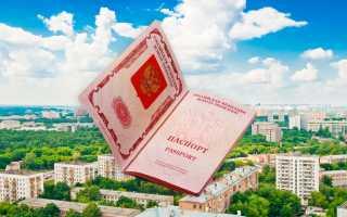 Подтверждение гражданства РФ – получила гражданство в 14 лет, узнала об этом спустя 10 лет