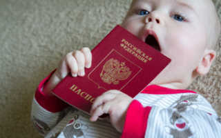 Где и как ставят штамп (печать) о гражданстве в свидетельстве о рождении ребенка?