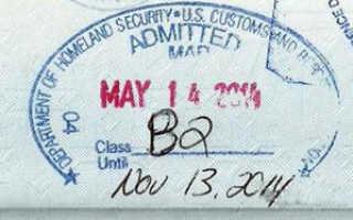 Виза в США для граждан Казахстана – виды, сроки и особенности получения