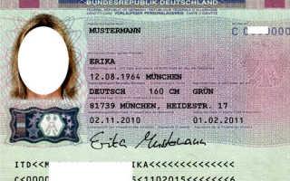Как сделать визу в Германию на воссоединение семьи в 2020 году