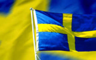 Переезд в Швецию на ПМЖ: как иммигрировать в 2020 году