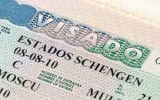 Как получить шенгенскую визу на 5 лет: документы, инструкция