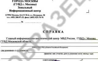 Двойное гражданство Россия Армения: как получить в 2020 году