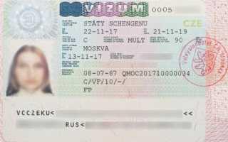 Посольство Чешской Республики в России, посольство Чехии в Москве