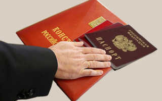 Документ подтверждающий гражданство РФ при получении паспорта, где получить справку