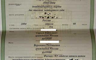 Нужна ли виза на Сейшелы россиянам и белорусам