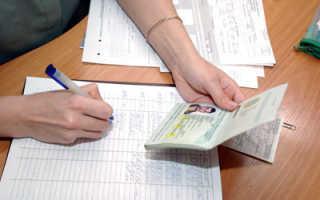 Уведомление о подтверждении проживания иностранца в России: бланк, заполнение, подача