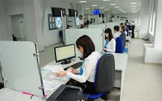 Можно ли поменять российский паспорт в МФЦ и как это сделать в 2020 году