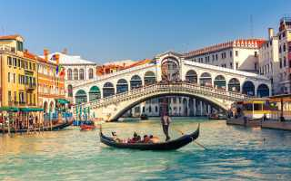 Виза в Италию для россиян в 2020 году – особенности