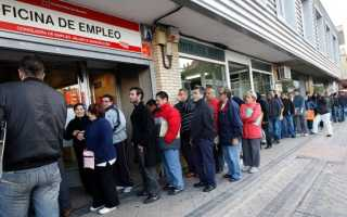 Иммиграция в Испанию для россиян и жителей стран СНГ