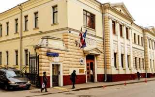 О визовом центре Латвии: официальный сайт, пошаговая инструкция как оформить