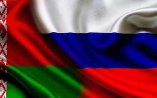 Иммиграция в Беларусь: эмиграция в Белоруссию из России в 2020 году