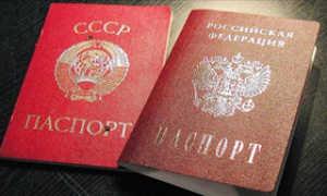 Можно ли получить гражданство России для граждан СССР