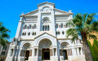 Монако — поездка, посольство, консульства, визы