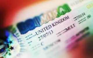 Виза в Великобританию: перечень документов для визового центра, подробная инструкция, стоимость и сроки изготовления