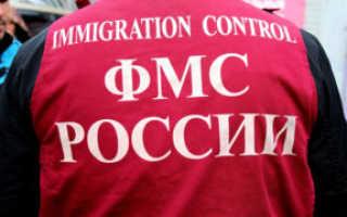 Депортация и административное выдворение: чем отличается