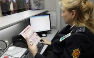Штраф за двойное гражданство в 2020 году: закон о сокрытии, ответственность